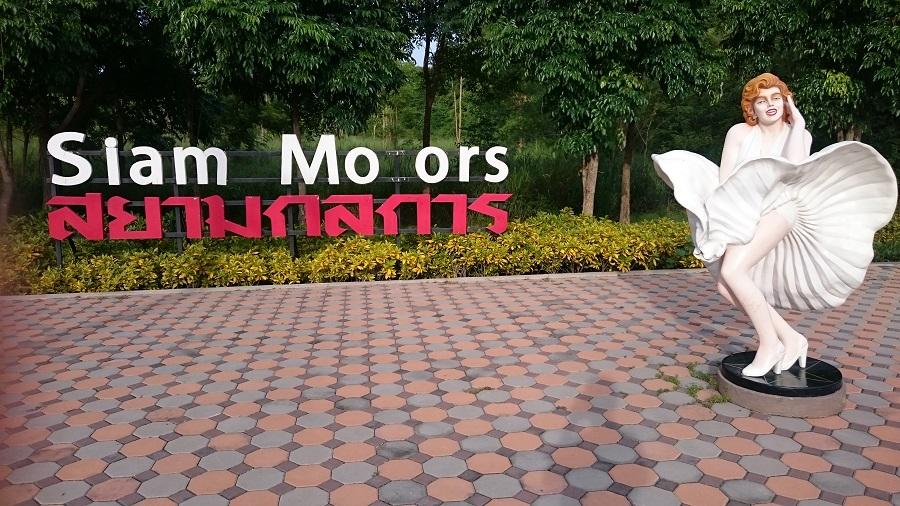 Motorutstillingen Siam Motors Railway Station