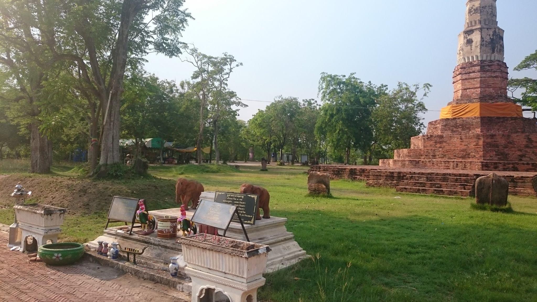 Phra That Yakhu