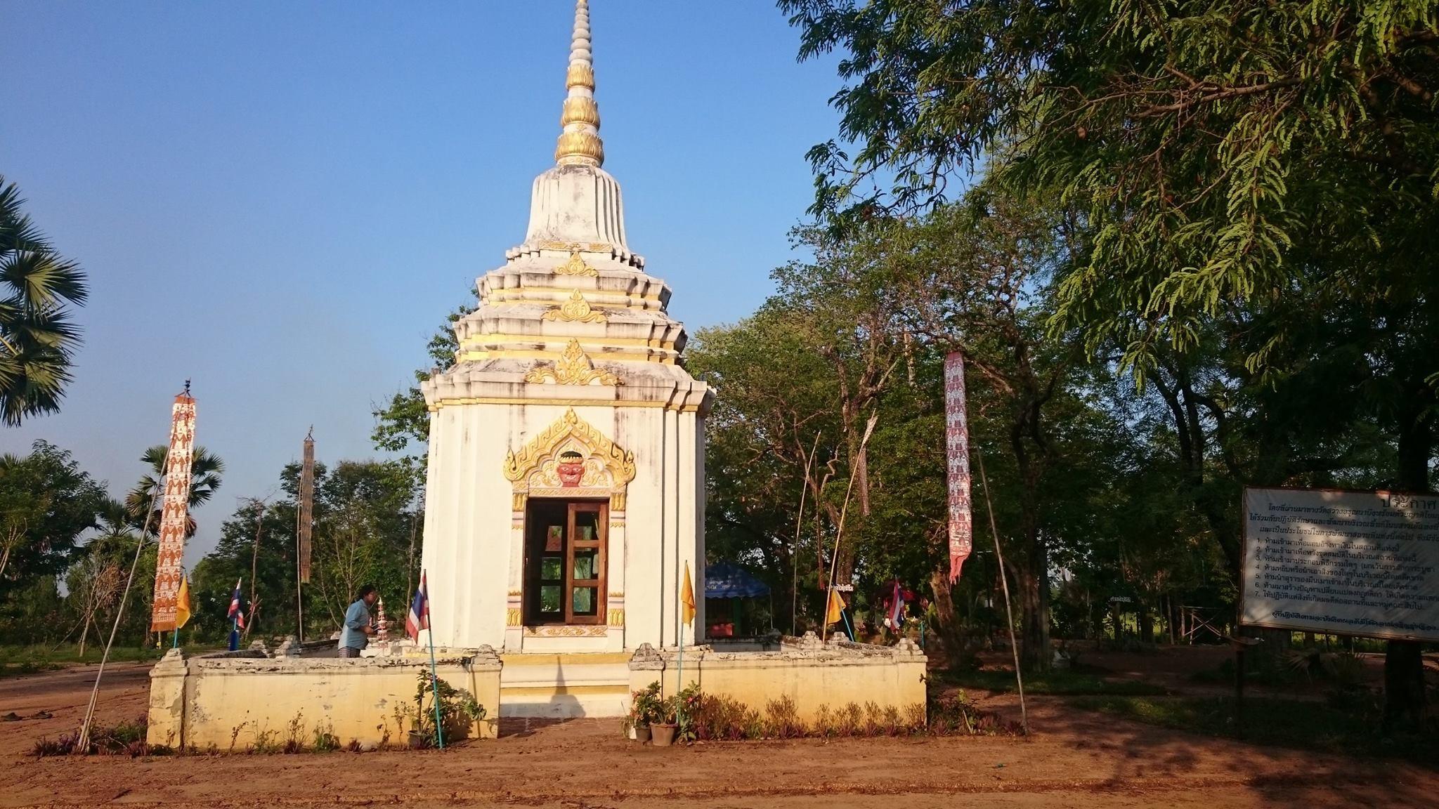 Mueang Fa Daet