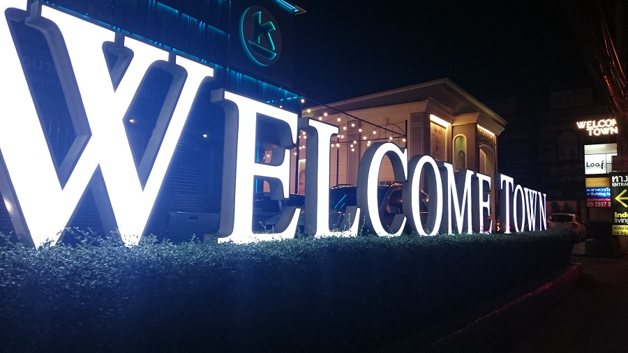 Welcome Town