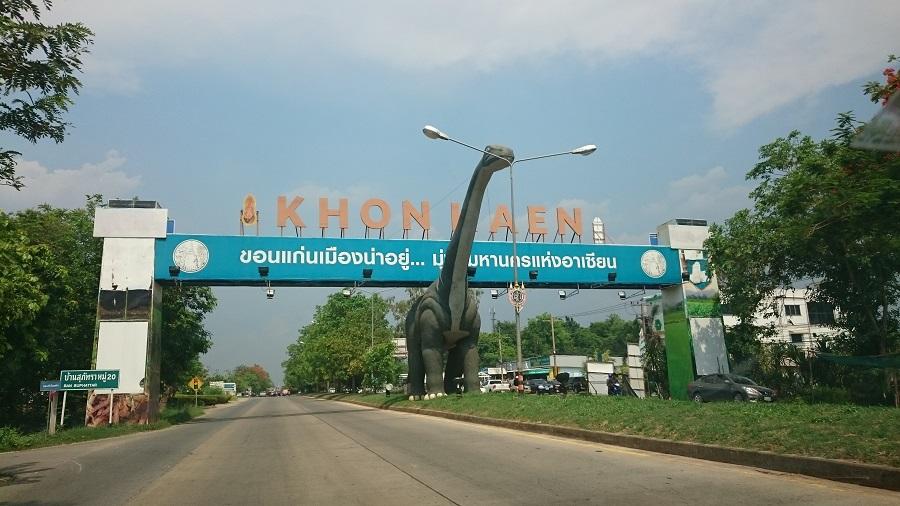 Reisebrev Khon Kaen
