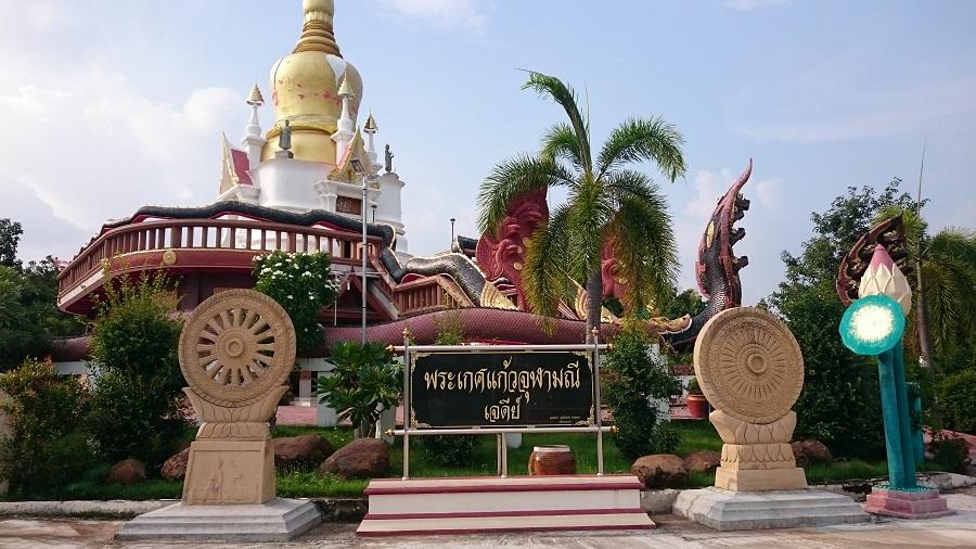 Tempelbesøk: Wat Pa Kittiya Nuson