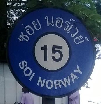 Norske sanger om Thailand