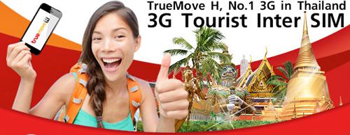Thai SIM-kort