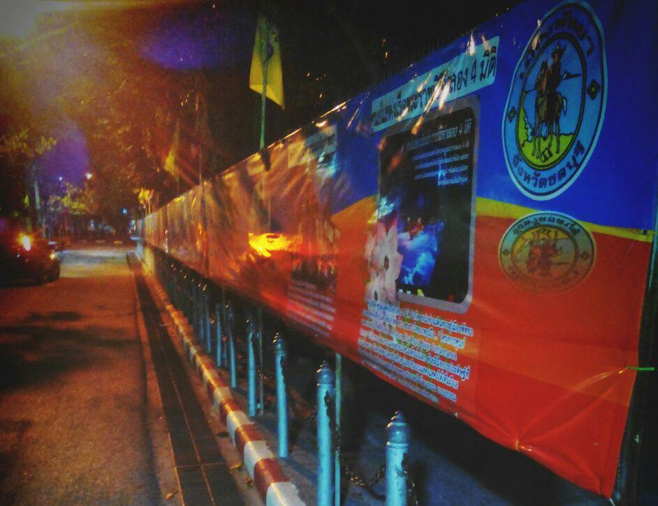 34 Attraksjoner for thaier i Pattaya