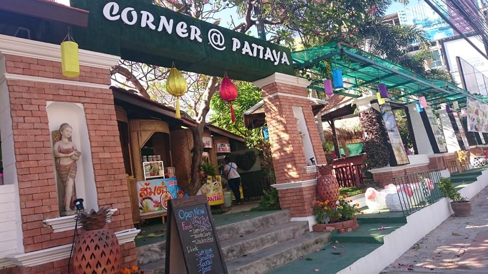 Hjørnet i Pattaya
