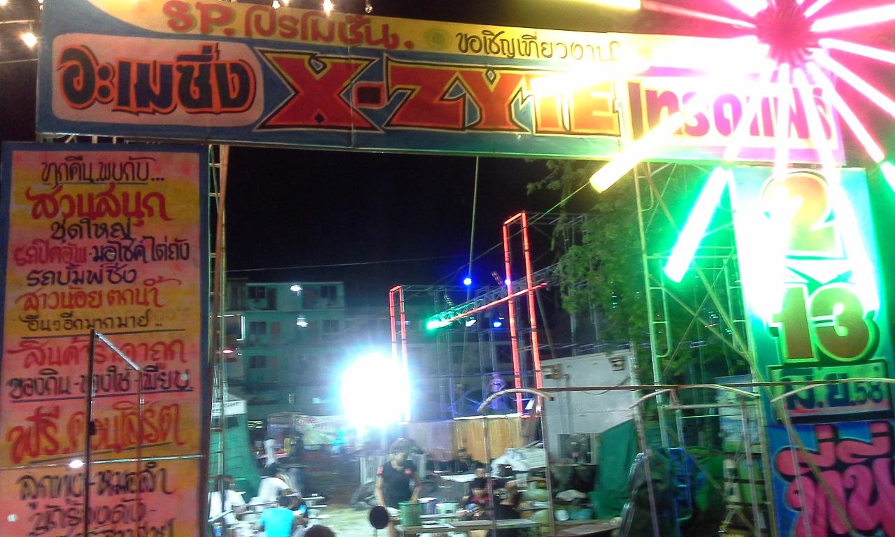En kveld på Market @ X-Zyte