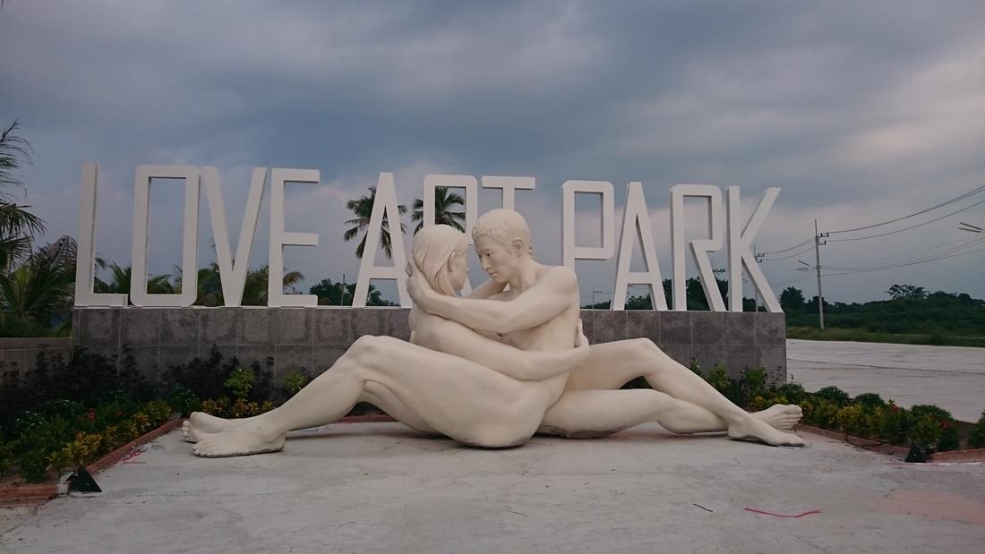 Pornoparken i Pattaya