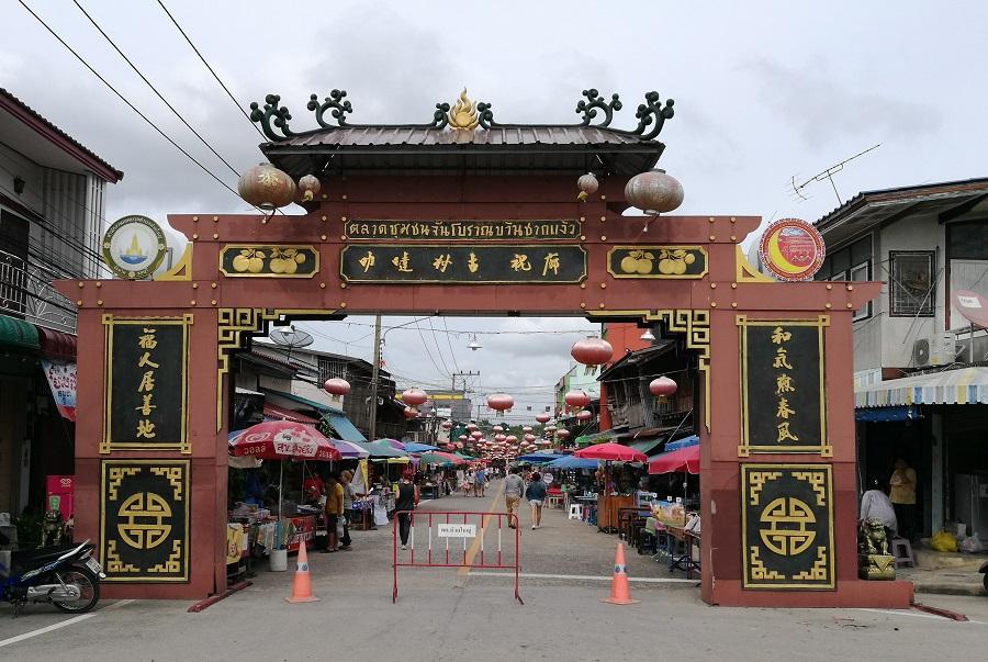 Et gammelt China Town utenfor Pattaya